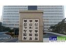 부산고법, '선거법위반' 윤종오 국회의원 당선무효형 선고