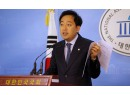 금태섭, 검·경 수사권 조정 법안 발의