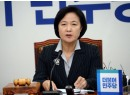 """추미애 """"각 당 대선주자들 민주당 헐뜯기 시합"""""""