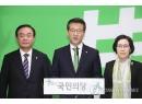 """최명길 """"제 입당 김종인의 안철수 지지로 해석 가능"""""""