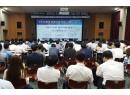 삼성디스플레이, 2천억 '물대지원펀드' 조성