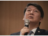 한국특허학회, 국민의당 안철수 후보 지지 선언