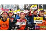 공무원노조 김주업 위원장, 법원공무원들과 사법개혁 투쟁 동참