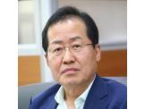 """홍준표 """"사법시험 유지... 개천서 용 나는 사회로"""""""