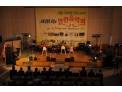 서울남부교도소, '사랑나눔 열린음악회' 열어