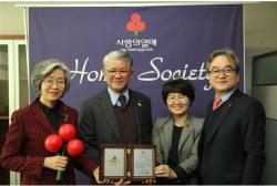 '조경란-조소현' 첫 법조인 부부 1억 기부 아너소사이어티