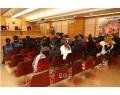 부산지법, 장애인의 날 맞아 부산 관내 특수학교 학생 법원 초청