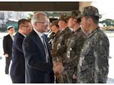 양승태 대법원장, 인천해역방어사령부(인방사) 위문