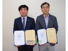 법무공단울산지부-엠테크, 일자리창출 업무협약 체결