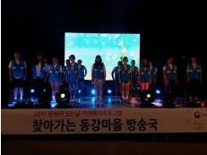 의정부준법지원센터, 보호관찰 청소년 공연봉사활동 실시