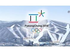 한류콘텐츠와 ICT기술 홍보채널 평창올림픽
