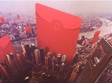 中 붉은 봉투 세뱃돈은 옛말, 이제는 모바일 세뱃돈...AR게임 결합한 세뱃돈 인기