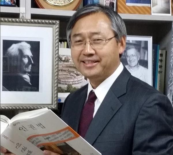 박찬운한양대법학전문대학원교수