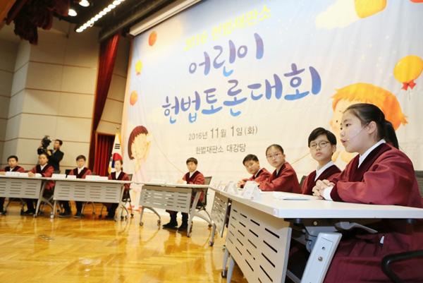 헌법재판소 대강당에서 열린 어린이 헌법토론대회에서 전국 모인 초등학생들이 열띤 토론을 벌이고 있다.