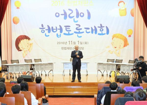 인사말을 하고 있는 박한철 헌법재판소장.