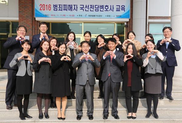 교육참가자들과 함께한 이헌 이사장(가운데)