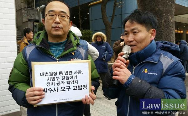 법원본부 김창호 본부장과 이인섭 사무처장