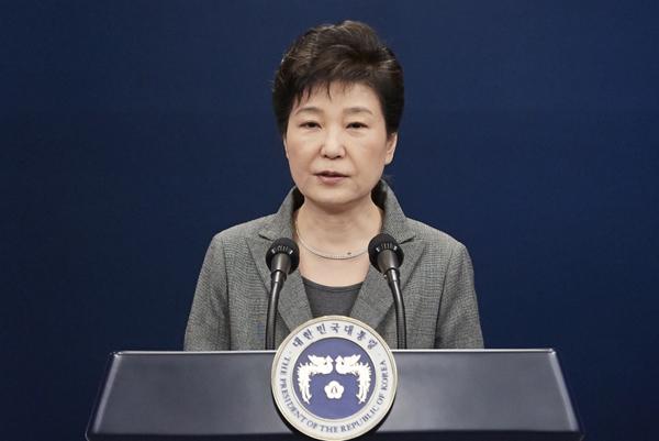 박근혜 대통령(사진=청와대 홈페이지)
