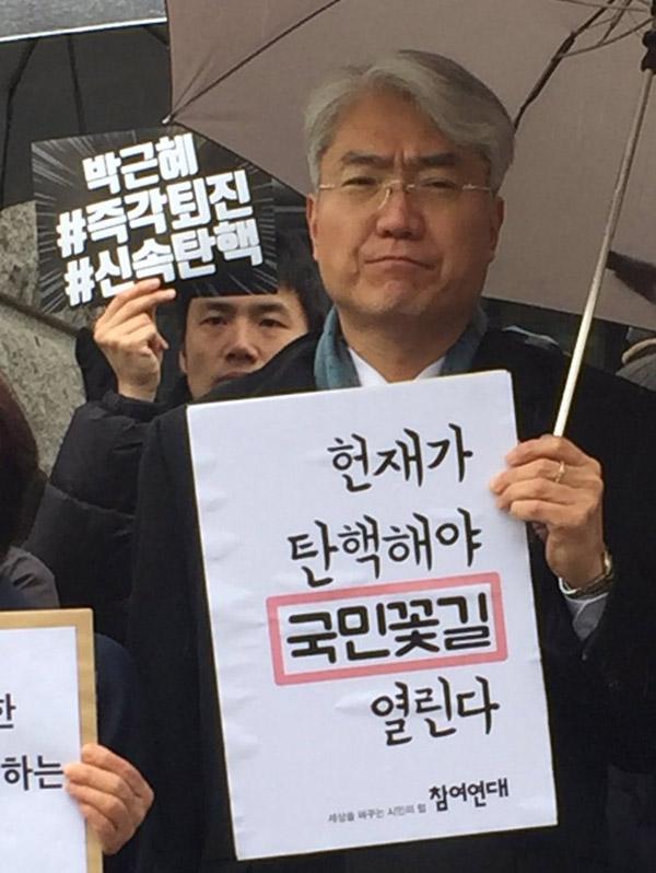 기자회견에 참여한 임지봉 서강대 법학전문대학원 교수(사진=참여연대)
