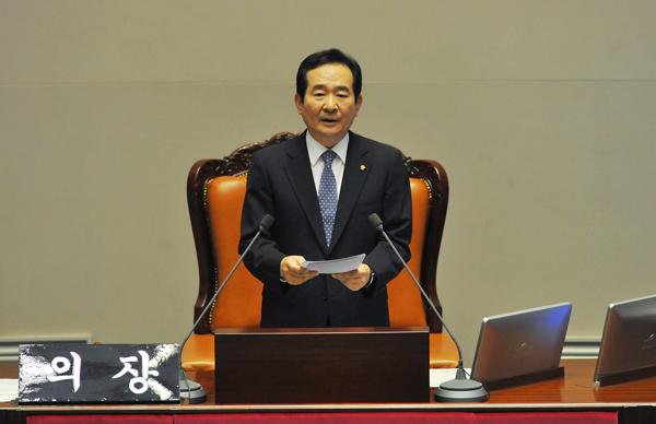 정세균 국회의장(사진-국회 홈페이지)