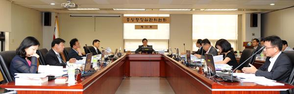 중앙행정심판위원회 자료사진