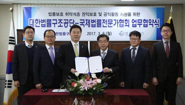 양 기관 협약 참가자들과 함께(오른쪽에서 세번째 이헌 이사장)