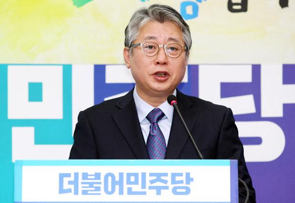 조응천 더불어민주당 의원(사진-페북)