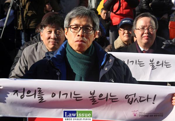 권영국 변호사 자료사진