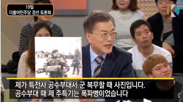 KBS 방송 화면 캡처