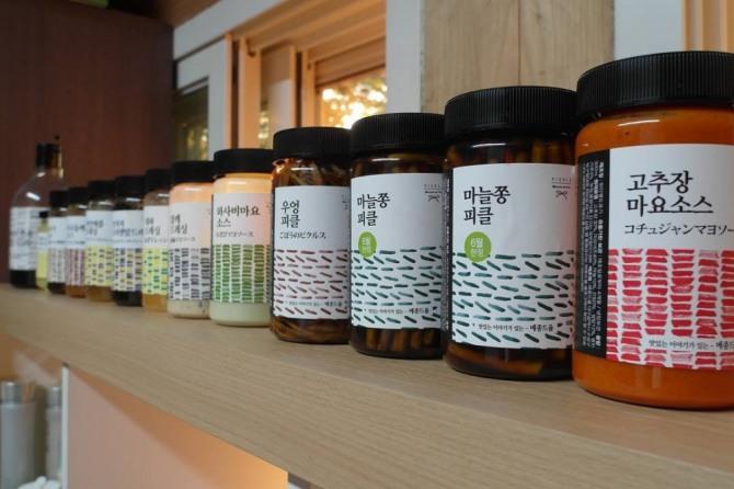 (사진) 메종드율의 12가지 상품들