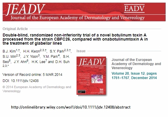 유럽피부과학회지(JEADV, Journal of the European Academy of Dermatology and Venereology)에 발표된 휴젤의 보툴렉스 관련 임상 논문