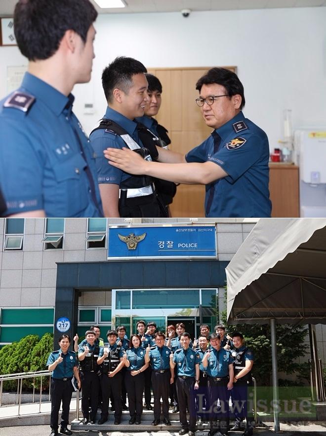 황운하 울산경찰청장이 삼산지구대를 방문해 격려하고 있다.