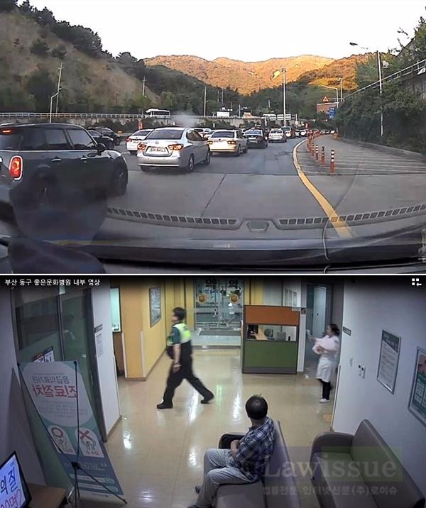 정체된 부산백양터널을 뚫고 10분만에 병원에 후송한 부산경찰.