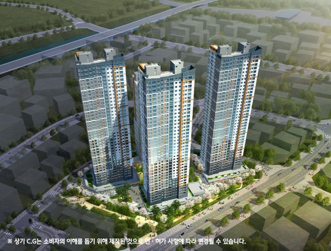 article box